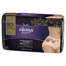 Always Discreet Boutique Incontinence Postpartum Underwear