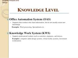 system analysis and design   systems analysis