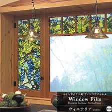again take your stained glass wind window