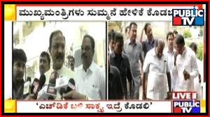 Cm Kumaraswamy Shouldnt Make Baseless Statements Bjp Leader Arvind Limbavali