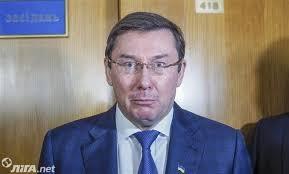 За арестованного Каськива внесен залог, - Сарган - Цензор.НЕТ 5253