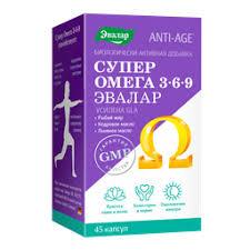 <b>Омега 3-6-9 Супер</b>, 1.2 г, капсулы, 45 шт. купить в Москве ...