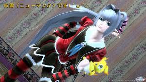 Pso2 和服 髪型 Utsukushi Kami