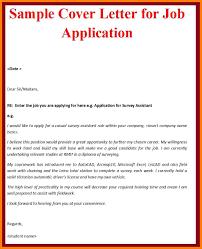 8 Cover Letter Samples For Jobs Resumes Memo Heading