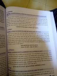 a very very very short paragraph on paropkar in hindi in jpg