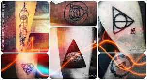 значение тату треугольник и круг смысл история фото рисунков