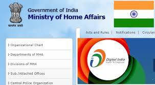 Mha Organisation Chart Intelligence Bureau Recruitment 2019 Mha Ib Security