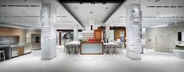 pirch san diego office design. Pirch San Diego Office. Office H Design R