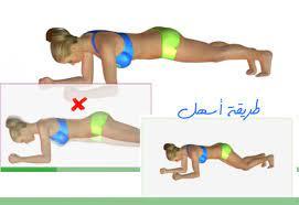 تمرين واحد للتخلص من دهون البطن و الأرداف معًا: لا يستغرق أكثر من 4 دقائق -  افضل رياضة للتخلص من دهون البطن