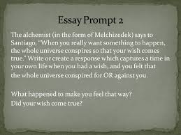 what is your personal legend how would you go about pursuing it  essay prompt 2
