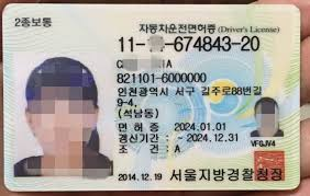Id Buy Passports Quality License Drivers fake High Real Cards qHnrpS0q
