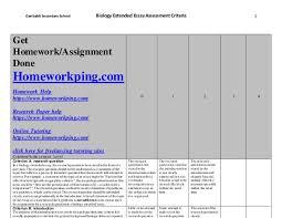 Best     Homework ideas on Pinterest   Back to school hacks