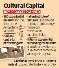 Culture Ministry Charts Out Rs 27 000 Crore Plan The