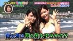 「和久井雅子 おっぱい」の画像検索結果