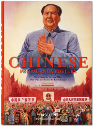 communist s cheery propaganda posters chinese propaganda posters hc bu int 3d 45482 1508121634 id 988241