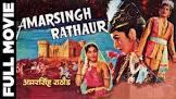 Helen Amarsinh Rathod Movie