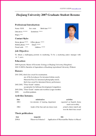 Seafarer Resume Sample freesampleresumetemplateforseafarersmatbestandcv 28