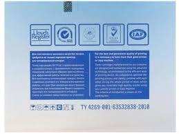 Купить <b>Картридж</b> лазерный <b>NV Print MLT</b>-<b>D203U</b> по супер низкой ...