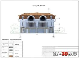 Чертежи домов коттеджей планы разрезы фасады проекты Страница  Эскизный проект коттеджа