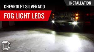 2015 Chevy Silverado 1500 Fog Light Bulb How To Install Chevrolet Silverado Fog Light Leds