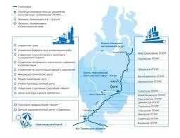 Газпром трансгаз Сургут ООО  Увеличенная фотография jpg 446 2 КБ
