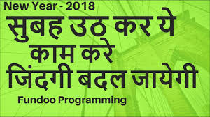 Psychological Morning Habits Of Successful People In Hindi Psychology Factspsychology Quotes Life