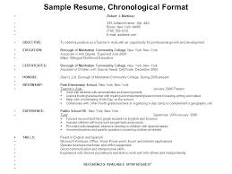 Writing An Effective Resume What Is An Effective Resume A One Page