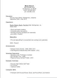 Resume Examples For Jobs In Customer Service. Free Resume Examples ...
