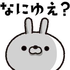 Lineスタンプ人参とうさぎ 40種類 120円
