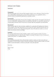 Letter Of Rec Template Audited Accounts Template Rent Invoice