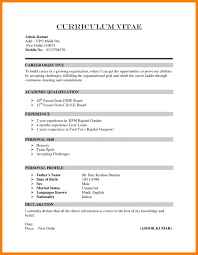 how to write a scholarship resume ehow how to write a resume ehow 2 game the ats full size of
