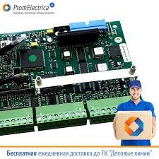 ahu заменяет ahu parker ssd контрольная плата  ah500075u002 заменяет ah470372u002 parker ssd контрольная плата управления для приводов постоянного тока 590p и 591p