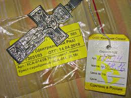 Обзор от покупателя на <b>Крест серебряный</b> КСА-014, 28,16г ...