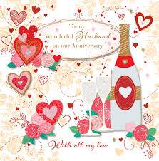 To My Wonderful Husband Wedding Anniversary Greeting Card Cards