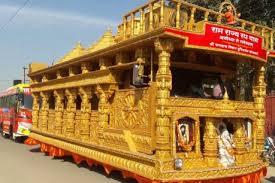 ராமராஜ்ய ரத யாத்திரை தமிழகத்திற்குள் இன்று அமைதியாக நுழைந்தது.