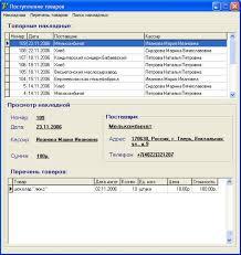 Курсовая по информатике на delphi база данных Рабочее место  Рабочее место кассира в магазине