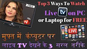 watch live tv free. Exellent Free Watch Live Tv Online Free Streaming On Watch Live Tv Free E