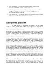 english family essay quotations