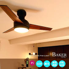 ceiling fan led with light