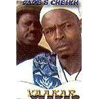 Enregistrements : <b>Ndiaga Ndour</b> assisté de Segui Niang et Abdou Kaba (Studio <b>...</b> - arton2105-13c7e