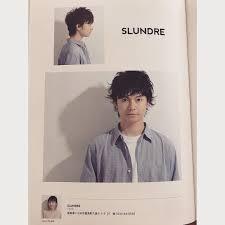 Slundre On Twitter Men図鑑掲載 メンズ向けヘアスタイルブック