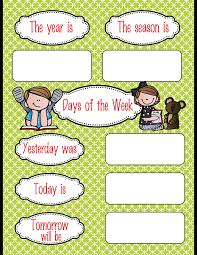 The Brainy Bunch Classroom Calendar Set Month Headers