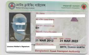 drivers licence form driving licence in bangladesh wikipedia