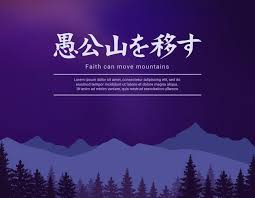 Purple Quotes Gorgeous Japanese Letters Quotes With Purple Background Vector Illustration