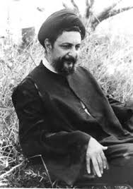 Image result for ‫امام موسی صدر‬‎