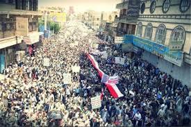 Image result for یمن امروز