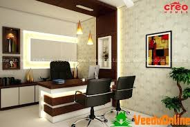 Small office idea elegant Bedroom Office Room Design Elegant With Simple On Architecture Designs For Entrancing Of Entrancin Badtus Office Room Design Elegant With Simple On Architecture Designs For