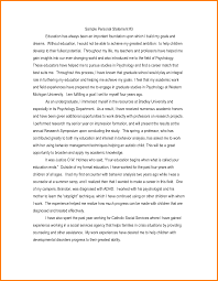 personal essay examples personal statement sample examples examples of personal statement essays jianbochencom
