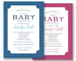 happy hour baby happy hour cocktails mocktails baby shower invitation custom digital printable file pink blue 5 x7 martini olives