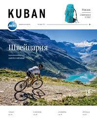 KUBAN / September 2014 by Newmen - issuu